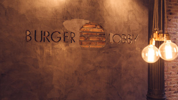 The Burger Lobby - Chamartín Logo