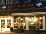 Sama Sebo
