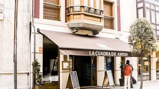 La Cuadra de Antón Vista entrada