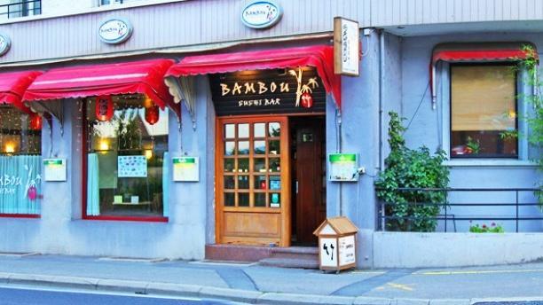Bambou Sushi Bar Entrée