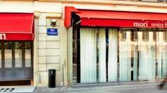 mori venice bar restaurant in paris france. Black Bedroom Furniture Sets. Home Design Ideas