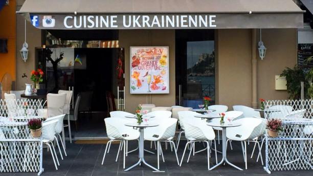Restaurant Prix Moyen  Ef Bf Bd Kiev