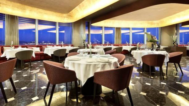 El Duende - Eurostars Torre Sevilla 5* Vista de la sala