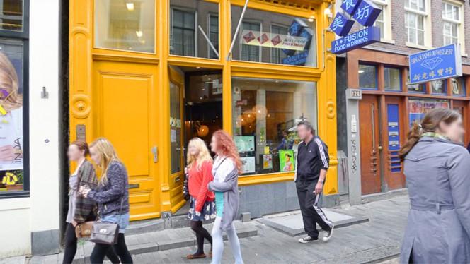 Ingang - A Fusion, Amsterdam
