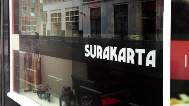 Surakarta Ingang
