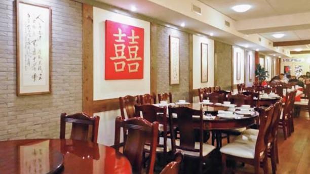 Nam Kee Het restaurant