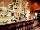 Isola Bar