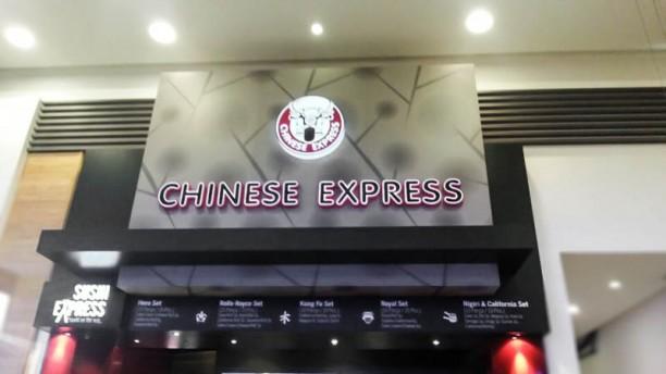 Sushi Express Kozzy AVM Entrance