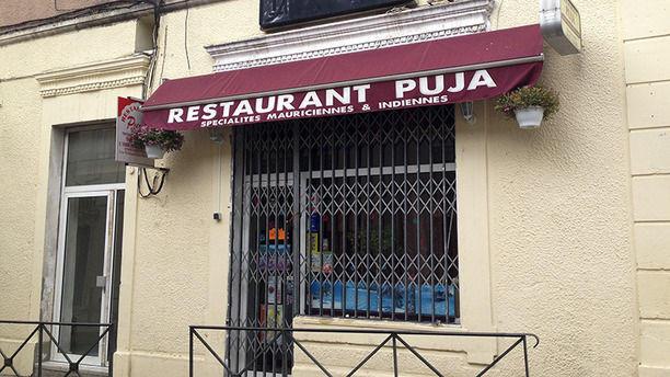 Le Puja