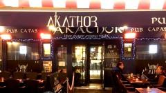 Akathor