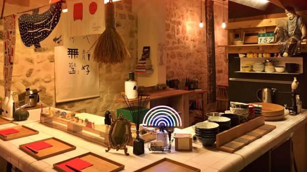 Japonais Restaurant Rue Oberkampf