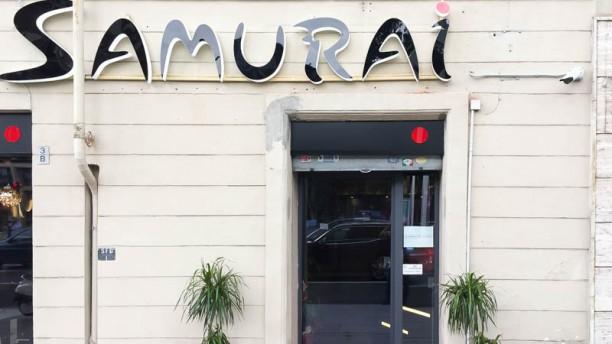Samurai statuto a torino menu prezzi immagini for Samurai torino
