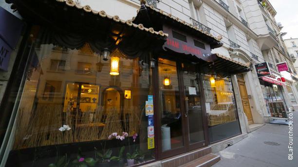 Siam-Orchidée Restaurant Siam-Orchidée 75005