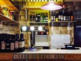 Sabor do Bacalhau and Wine Bar