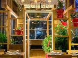 Iki Oriental Restaurant
