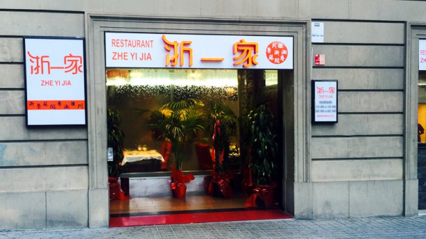 Zhe Yi Jia Vista entrada