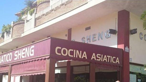 Sheng Sheng