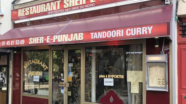 Sher e Punjab Entrée