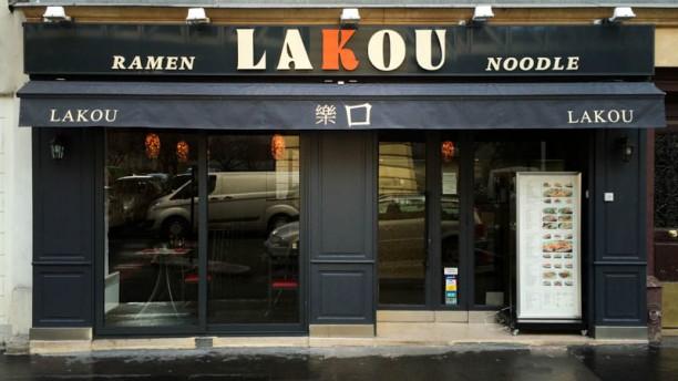 Lakou devanture