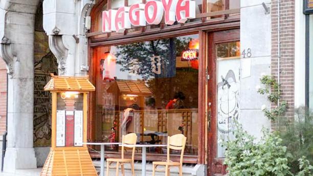 Nagoya Ingang