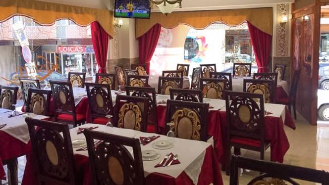 Keshav ristorante indiano a Amadora in Portogallo