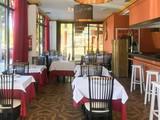 Raja Mahal Lounge