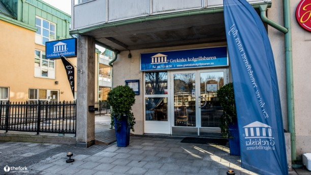 Grekiska kolgrillsbaren Djursholm Restauranges