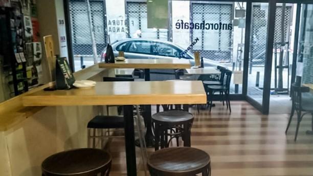 Antorcha Café Vista sala