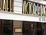 Café Victor Hugo