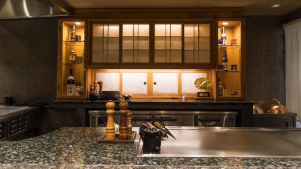 Teppanyaki Ginza Onodera vue de la salle