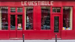 Le Vestibule Café