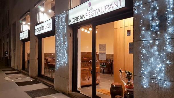 Lee's Korean Restaurant NAGRIN Entrata
