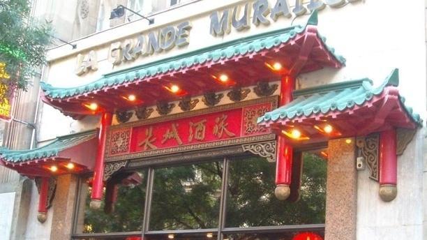 Devanture Restaurant Chinois