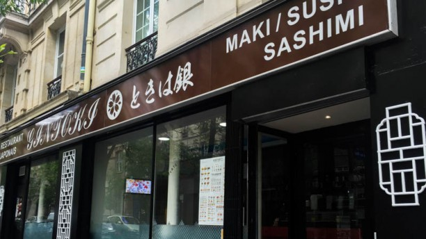 Restaurant Japonais Avenue Parmentier