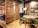 Bonfilet Steak House