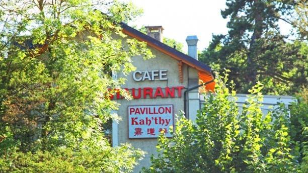 Pavillon Kah'Thy Devanture