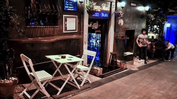 KumSaati Jazz Blues The entrance