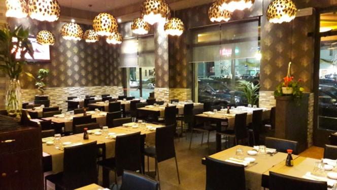 Salone ristorante - Weifu, Milan