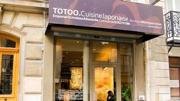 Totoo Cuisine Japonaise Entrée