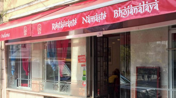 Namaste Bhojanalaya entrada