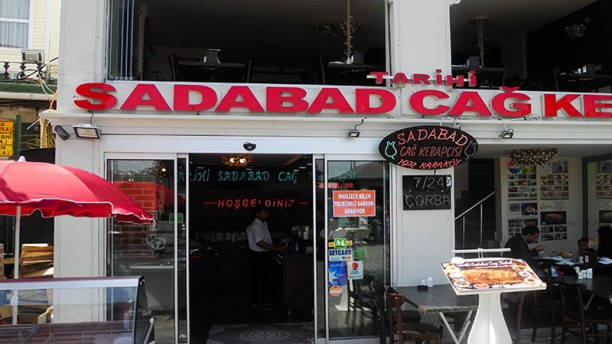 Sadabad Çağ Kebap The entrance