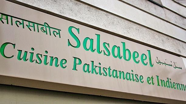 Salsabeel