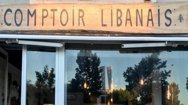 Comptoir Libanais Comptoir Libanais
