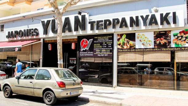 Japonés Yuan Teppanyaki Entrada