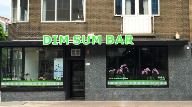 Dim Sum Bar Pacifica ingang