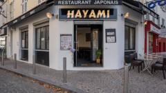 Hayami Sushi