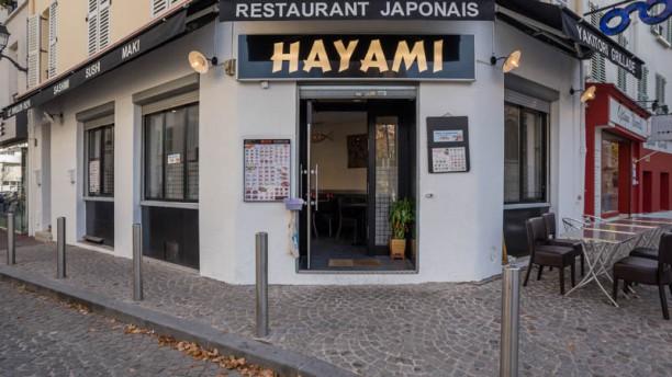 Hayami Sushi Entrée
