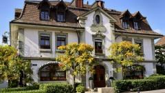Restaurant de l'Hôtel de Ville de Crissier