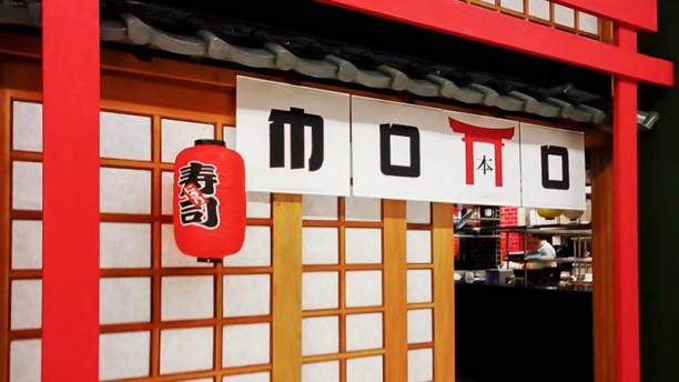 Moto Izakaya entrada