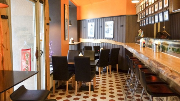 Sushibar Ki-Mama in Stockholm - Restaurant Reviews, Menu